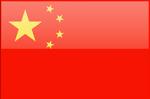 O.I.D. MAGIC CHINA/ FRANCE